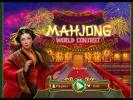 the first screenshot of the game Mahjong World Contest